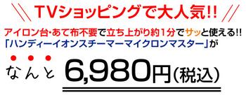 33612-009.jpg